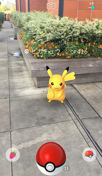 Pokemon GO のAR